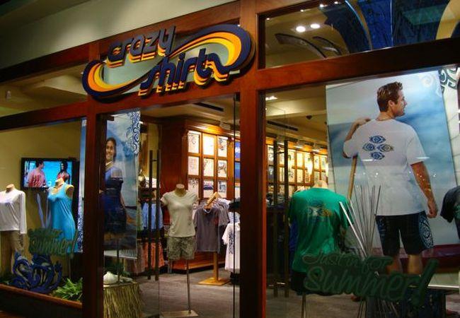 ハワイの代表Tシャツ屋。