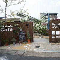 カフェ&ペンション K-yard 写真