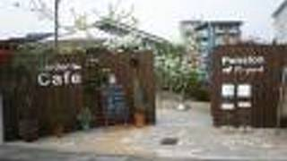 カフェ&ペンション K-yard