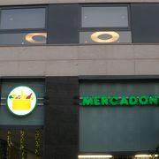 メルカドーナ自社ブランドのHACENDADO製品