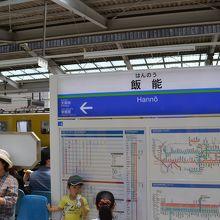 飯能駅では電車が折り返して発着します。