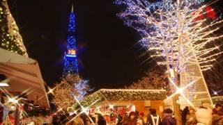ミュンヘン クリスマス市 in Sapporo