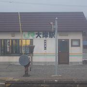 豊浦町域にあるローカル駅です