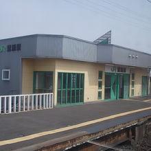 ホームに隣接した駅舎の様子