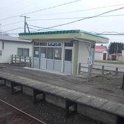 浦幌町最西端の駅です