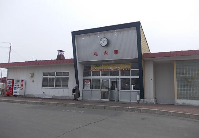 幕別町の駅ではありますが…