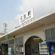 B1グランプリで有名なカキオコの町最寄り駅「日生駅」