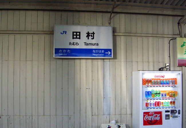 駅前には水田が広がります