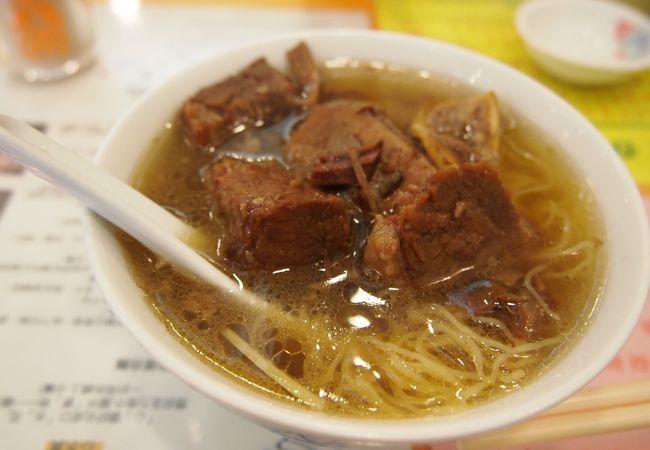 麥ガン雲呑麺世家 (威靈頓街店)