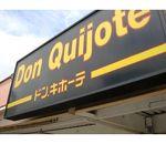 ドン キホーテ (カヘカ店)