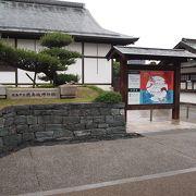 阿波藩の歴史