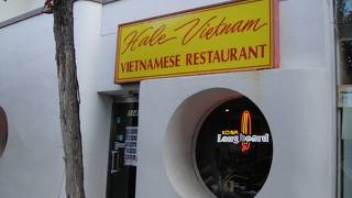 ハレ ベトナム