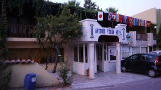 アルテミス ヨルク ホテル