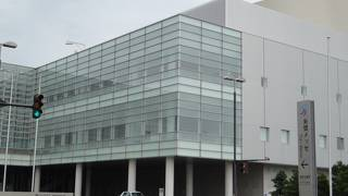 朱鷺メッセ新潟コンベンションセンター