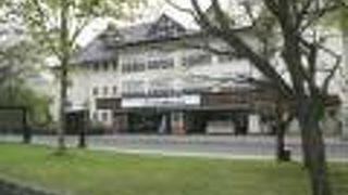 十和田湖グランドホテル