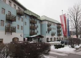 アルプホテル インスブルック 写真