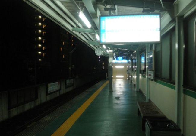 第一通り駅