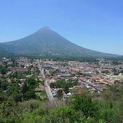 この町を見なきゃグアテマラじゃない
