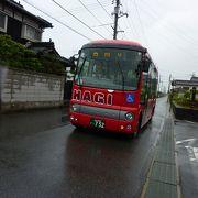 萩循環まぁーるバス --- 萩市観光をするなら絶対に便利です!
