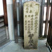 近鉄奈良線上本町駅より徒歩7分の誓願寺