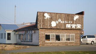 日本最北端のラーメン屋