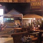 安くて美味しいレストラン~Dian (ディアン)