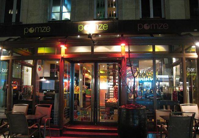 りんご料理やシードル酒が味わえるレストラン~Pomze~