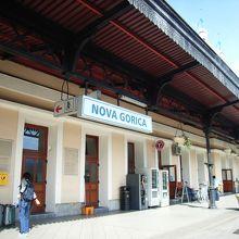 ノヴァゴリツェ駅