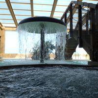古代温泉プール