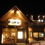北海道回転ずし一番店