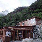 上高地から2時間30分、快適な山小屋でした!