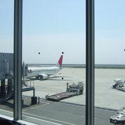 温かい雰囲気の空港です。