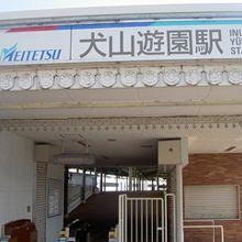 犬山駅よりは小さめ。