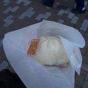 神戸で豚まんといったらここ!