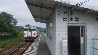 高校が近くにある駅です