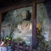 大分元町石仏 --- 大分市内にある美しい磨崖仏です!この美しさは「臼杵石仏」並じゃないかと思います。