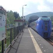 有名なリゾートの隣接する駅です