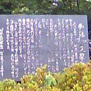 浮世草子の作者