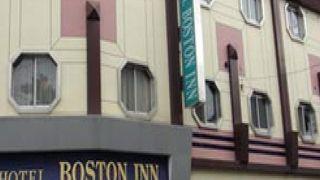 ホテル ボストン・イン