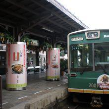 嵐電終点 嵐山駅