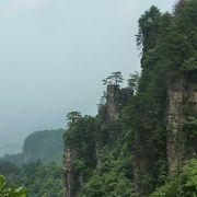 武陵源の中心と言える山々を鑑賞できます。