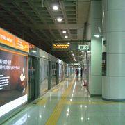 金浦空港を短時間で結ぶ