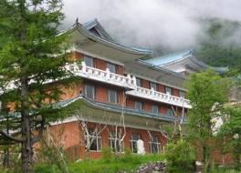 長白山国際観光ホテル (長白山国際旅遊賓館)