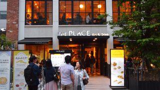 THE PLACE [広橋店]