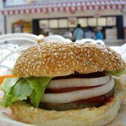 ハウステンボスの景色を楽しみながらビッグサイズなハンバーガー