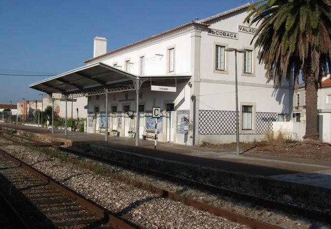 ヴァラド駅