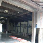 江戸時代の町屋を保存