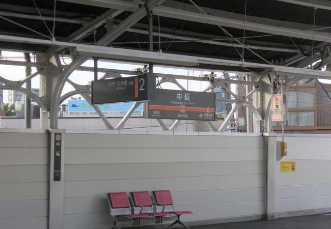 地下鉄の乗り換え駅