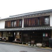 江戸時代の染物屋さんのお土産店