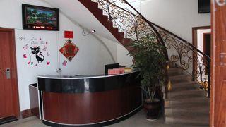 Zhangjiajie Yijing Apartment